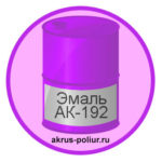 emal-ak-192