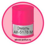 emal-ak-5178-m
