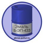 emal-b-ep-433