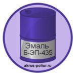 emal-b-ep-435