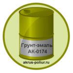 grunt-emal-ak-0174