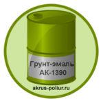 grunt-emal-ak-1390