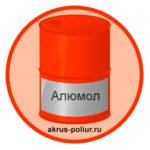 alyumol